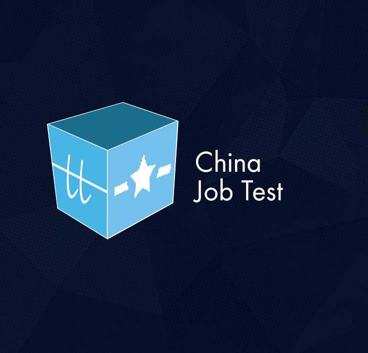 China Job Test